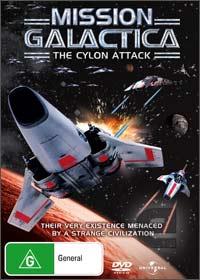 Region 4 DVD Case