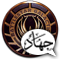 BSG WIKI Citation Jihad.png
