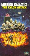 Mission Galactica VHS.jpg