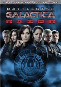 Region 2 DVD Case