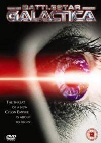 Region 2 DVD Case Art
