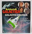 Battlestar Galactica Galactic Cruiser-Green.JPG